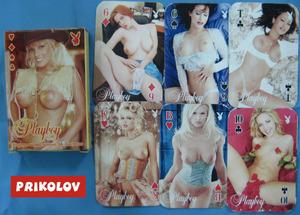 -Карты игральные Девочки №2 (черно-белые).